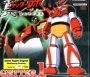 New Century Gokin Getter 1 Weathering Color Anime Export Limited