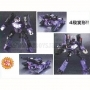 TF Animated TA-45 Shockwave Orig. Ver. Pre-Order