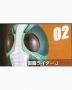 1/6 Kamen Rider Mask J