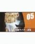 1/6 Kamen Rider Mask Touki