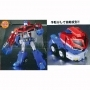 TF Animated TA-41 Optimus Prime Light & Sound Pre-Order