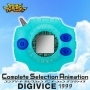 Complete Selection Animation Digivice 1999 Ltd