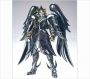 Saint Cloth Myth Griffin Minos