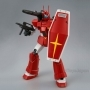 MG 1/100 GM Cannon Red Head Jaburo Def. Force Type Ltd