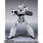 Robot Spirits Side Labor Ingram 3rd Ltd Pre-Order