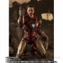 S.H. Figuarts Iron Man Mark 85 Avengers Endgame Ltd