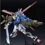 MG 1/100 Perfect Strike Gundam Special Coating Ver Ltd Pre-Order