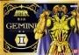 Saint Seiya Gold Cloth Gemini