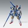 MG 1/100 Victory Two Assault Buster Gundam Ver. Ka Ltd