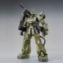 MG 1/100 Ian Graden's Zaku Cannon Ltd Pre-Order