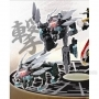 Transformers Go Gekisoumaru Kurjishi Ver Ltd
