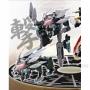 Transformers Go Gekisoumaru Kurojishi Ver Ltd