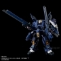 HG 1/144  Gundam TR-1 AH & Exp Parts Set Ltd Pre-Orde