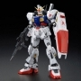 RG 1/144 Gundam Mk-II RG Ltd Color Ver Ltd