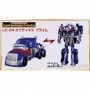Transformers Legend Commander Collection LC04 Optimus Prime Ltd
