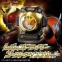 Legend Rider Eyecon Set Ltd