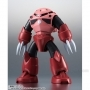 Robot Spirits MSM-07S Char Aznable's Z'Gok Ver. A.N.I.M.E.