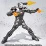 S.H. Figuarts War Machine Mark 3 Ltd