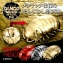 Metallic Woodlouse Toy Set 02 Ltd Pre-Order