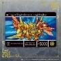 SD Gundam Gaiden Superior Saga 2nd Ltd Pre-Order