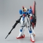 HG 1/144 Zeta Gundam (Wave Shooter) Ltd