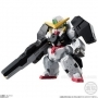 FW Gundam Converge Gundam Virtue W/O Gum Ltd