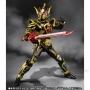 S.H. Figuarts Kamen Rider Ghost Grateful Spirit Ltd