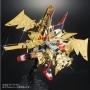 Legend BB Musha Victory Super Hagane Ver Ltd Pre-Order