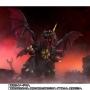 S.H. MonsterArts Destoroyah Sp Color Ver Ltd