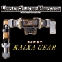 Complete Selection Modification Kaixagear Ltd Pre-Order