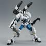 HG 1/144 Gundam Flauros Calamity War Type Ltd