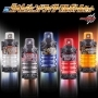 Legend Full Bottle 5 Pcs Set Ltd Pre-Order