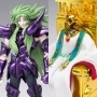 Saint Cloth Myth EX Aries Shion Surplice And The Pope Set Ltd Pr