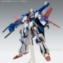 MG 1/100 Enhanced Expansion Parts For ZZ Gundam Ltd Pre-Order
