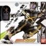 Kamen Rider Kaiz Pointer
