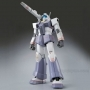 MG 1/100 GM Cannon N. American Front Ltd Pre-Order