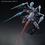 MG 1/100 Dragoon Display Effect Ltd