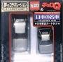 Toys Dream Project Tomica & Choro Q Trueno Ltd
