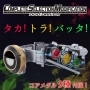 Complete Selection Modification OOO Driver Ltd