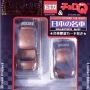 Toys Dream Project Choro Q & Tomica Nissan March Ltd