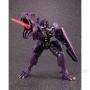 Transformers Masterpiece MP-43 Megatron Beast Wars