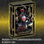 Kamen Rider Blade 15th Anni Rouse Card Binder Ltd Pre-Order