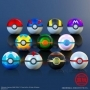Pokemon Poke Ball Collection Special Ltd