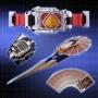 CSM Blaybuckle & Rouseabsorber & Blayrouzer Ltd Pre-Order
