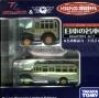 Toys Dream Project Tomica & Choro Q Isuzu Bonnetbus