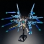 HG 1/144 Strike Freedom Gundam Wings Of Light DX Ed Ltd