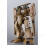 Hi-Metal R ADR-04-MKX Destroid Defender