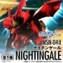 GD Warrior Forte EX04 Nightingale Ltd