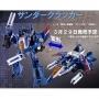 Transformers Generations Thundercracker Ltd
