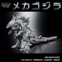 Masterdetail Movie Monster Series MechaGodzilla Ltd